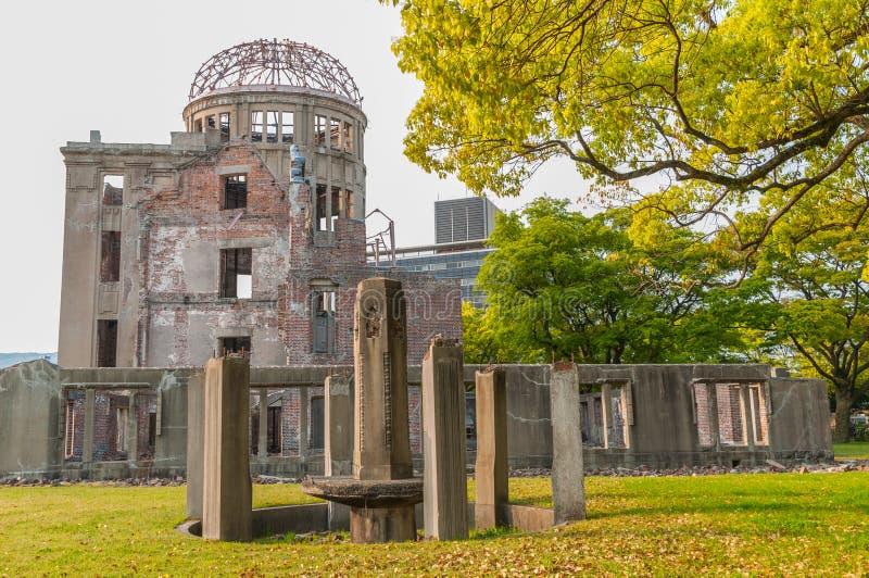 Abóbada da bomba atômica em Hiroshima fotos de stock
