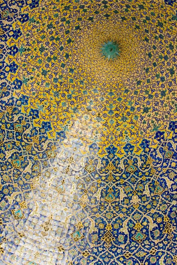 Abóbada da mesquita fotografia de stock royalty free