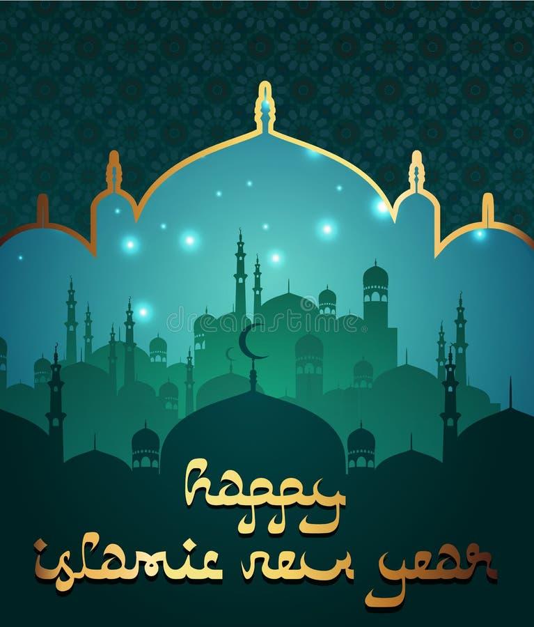 A abóbada da mesquita moldou a mesquita da silhueta pelo ano novo feliz de cumprimento do hijri ilustração royalty free