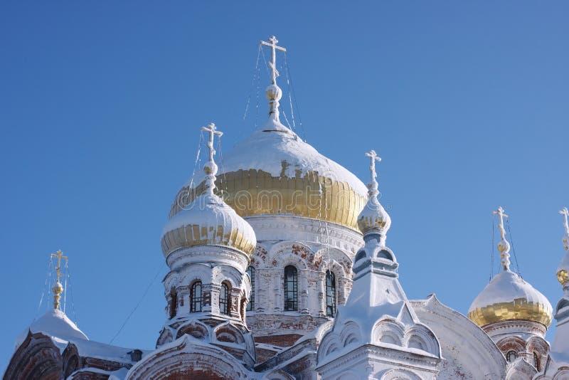 Abóbada da montanha branca na região do Perm fotografia de stock royalty free