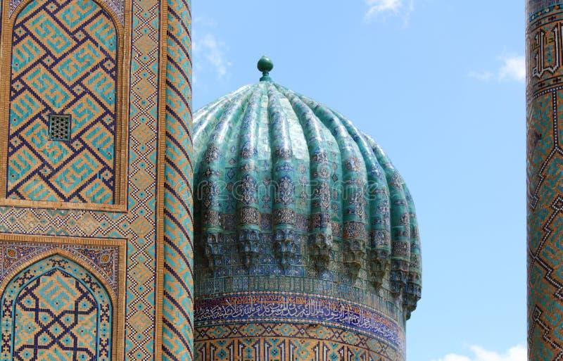 Abóbada de Sher-Dor Madrasah imagem de stock royalty free