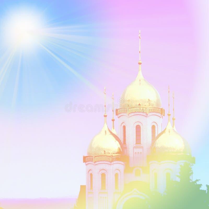 Abóbada dourada ilustração royalty free