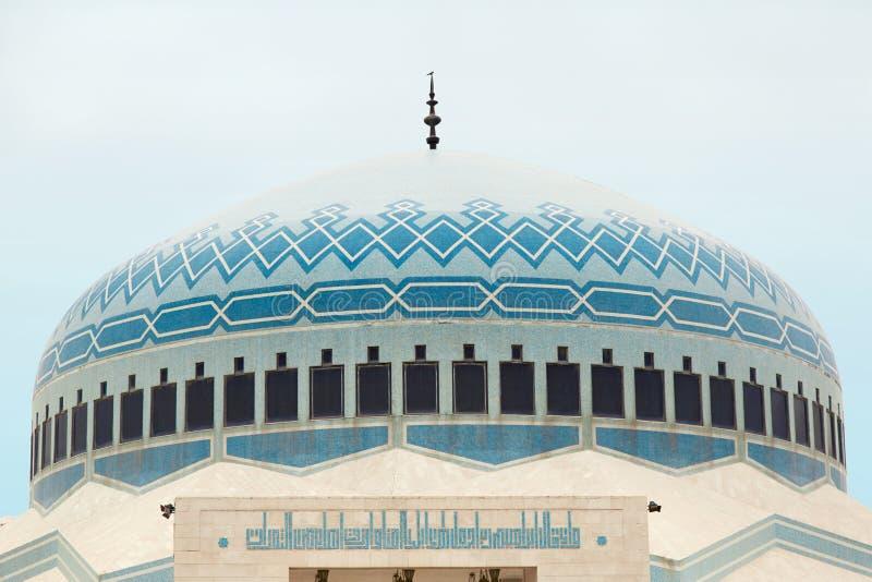 Abóbada islâmica da mesquita em Amman, Jordânia imagens de stock
