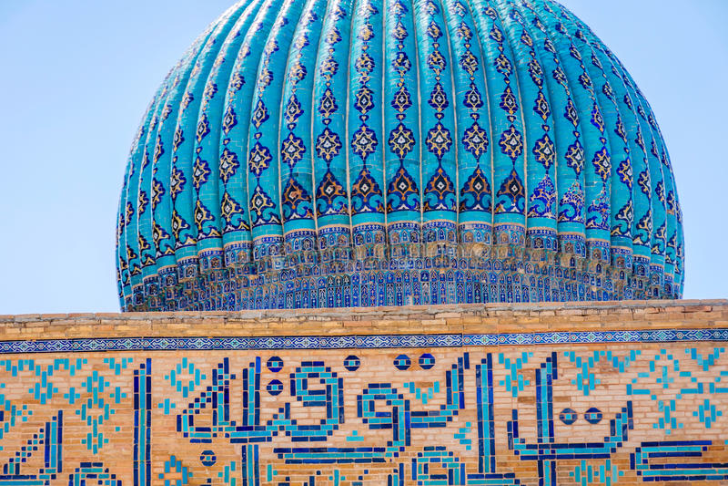 Abóbada no mausoléu de Turkistan, Cazaquistão fotos de stock royalty free