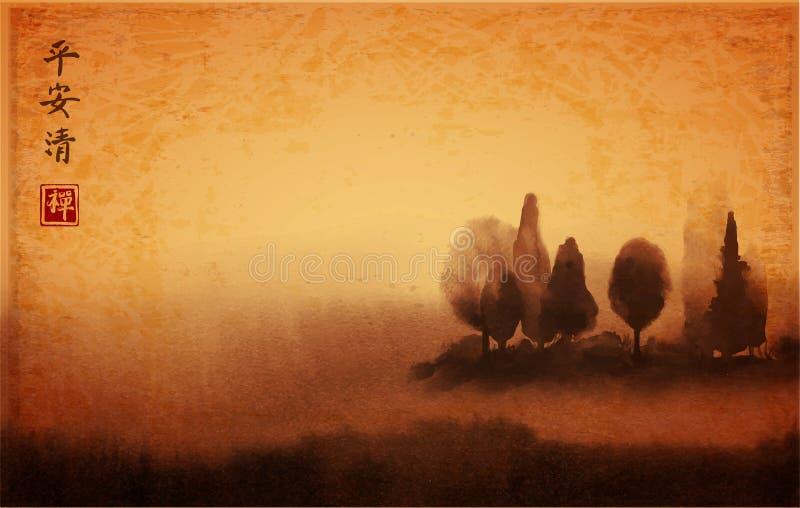 Abbellisca con gli alberi in nebbia disegnata a mano con inchiostro nello stile d'annata Prato nebbioso Sumi-e orientale tradizio illustrazione di stock
