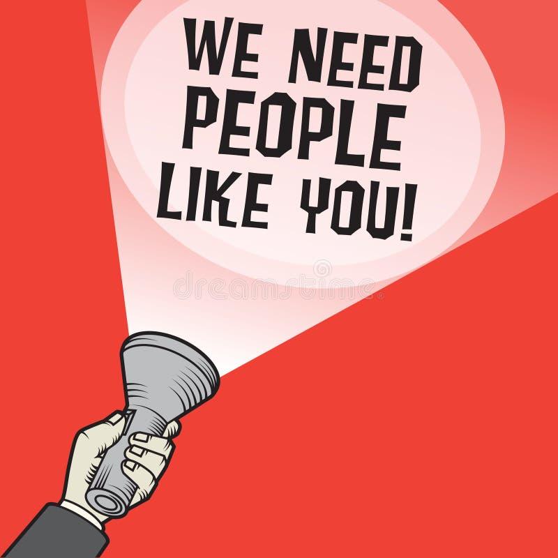 Abbiamo bisogno della gente voi illustrazione vettoriale