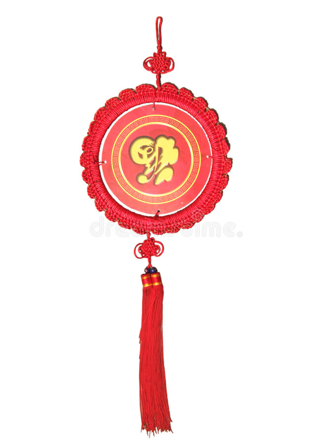 Abbildung des chinesischen Knotens und des neuen Jahres lizenzfreies stockfoto