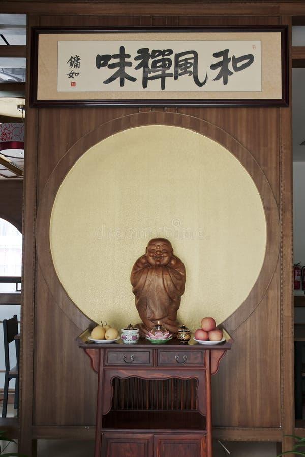 Abbildung von Buddha stockfotos