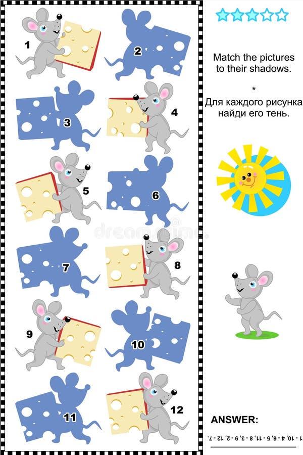 Abbini al puzzle visivo dell'ombra - topi e formaggio royalty illustrazione gratis