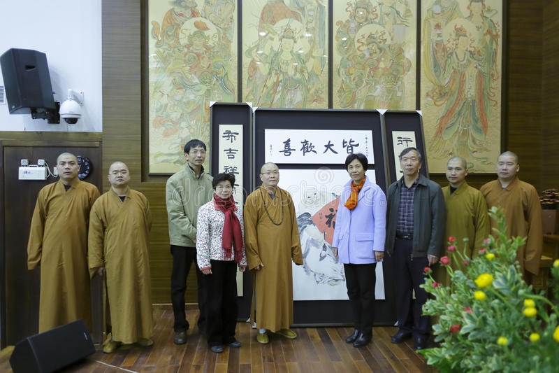 Abbot huangling del fayun di raduno di sig.ra fotografia stock libera da diritti