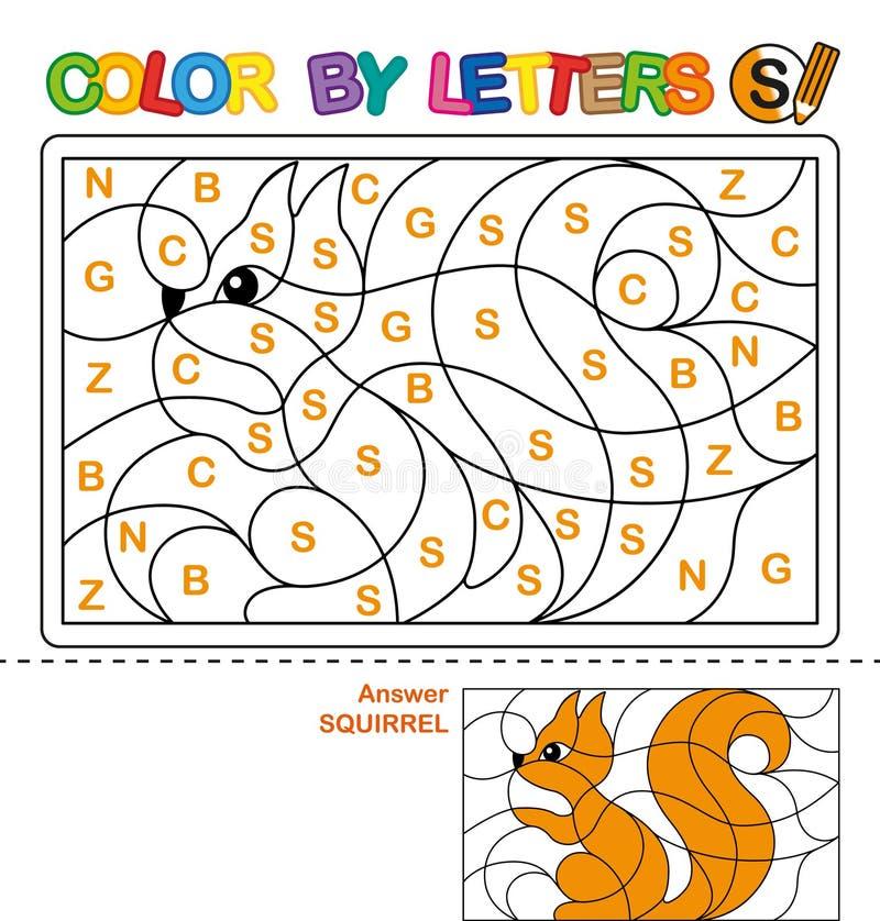 ABC孩子的彩图 由信件的颜色 学会资本字母表 孩子的难题 字母S Squ 皇族释放例证