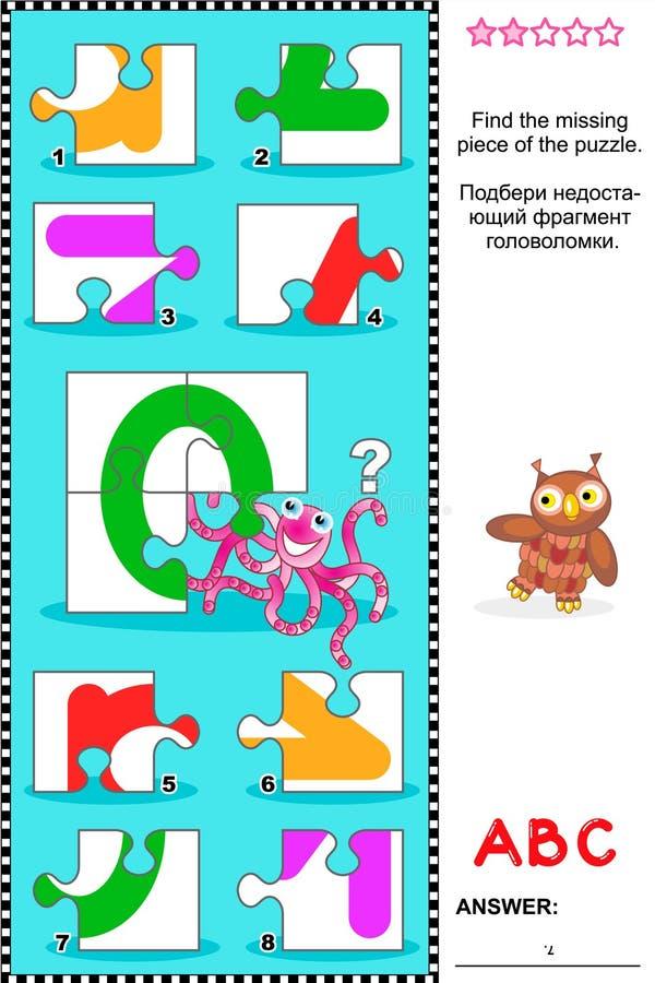 abc:et som lär det bildande pusslet - märka nollan (bläckfisk, ugglan) vektor illustrationer