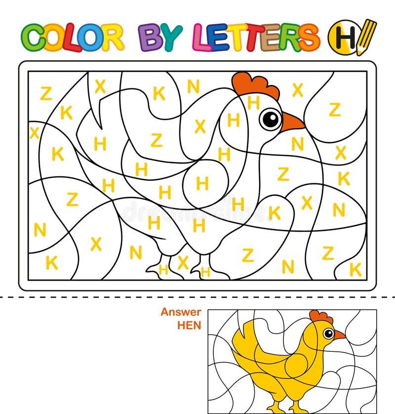 abcfärgläggningbok för barn Färg vid bokstäver Lära versalarna av alfabetet Pussel för barn Märka H höna royaltyfri illustrationer