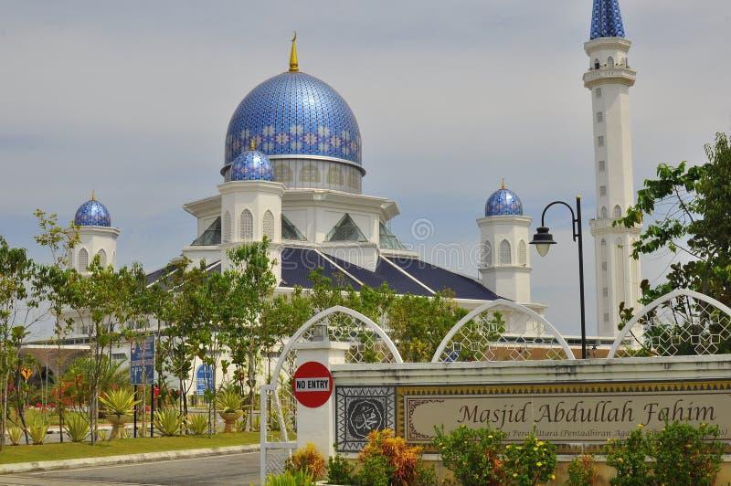 Abdullah Fahim Mosque que carrega o nome do pai do 5o primeiro ministro de Malásia imagens de stock royalty free