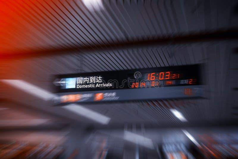 Abfahrtbrett im Flughafen stockfotografie