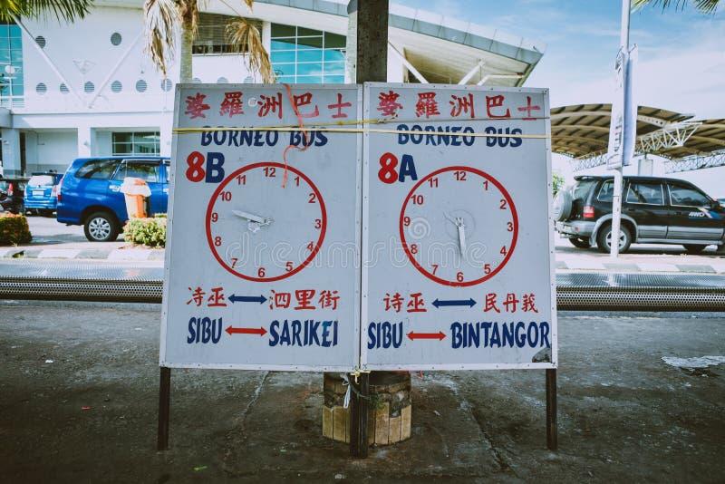 Abfahrtszeiten für Busse lizenzfreies stockbild