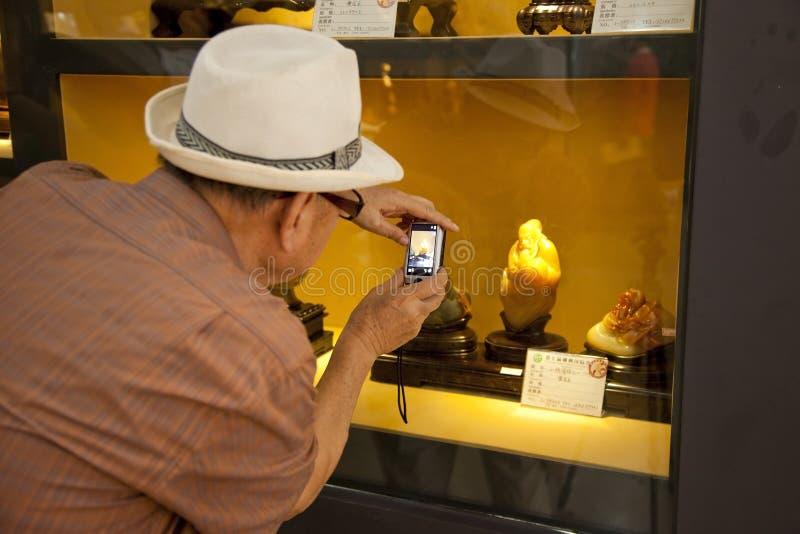 Abgassammler im Museum lizenzfreie stockfotografie
