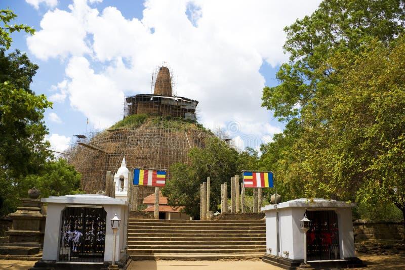 Abhayagiriya Dagoba, Anuradhapura, Sri Lanka foto de stock royalty free