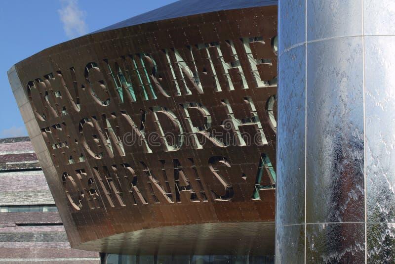Abrégé sur centre de millénaire de compartiment de Cardiff images libres de droits