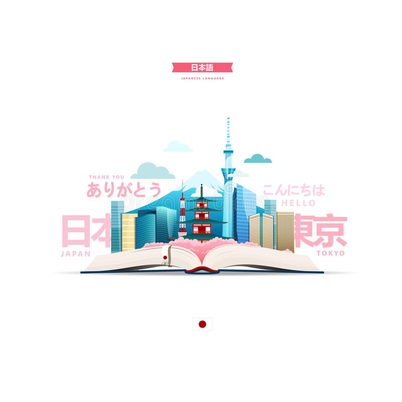 Abra o livro, os arranha-céus, a montanha, as torres, e palavras japonesas Tradução: Língua japonesa do `, obrigado, olá!, Tóquio ilustração do vetor