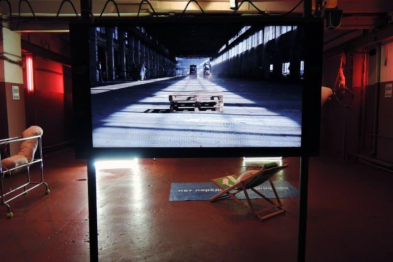 abracadabra Youngart Arte moderna internacional bienal em Moscou fotos de stock royalty free