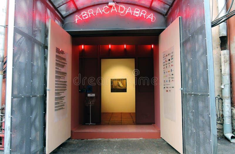 abrakadabra Youngart Międzynarodowa sztuka współczesna Biennale w Moskwa obraz stock