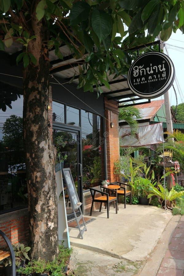 Abrazo Nan Coffee fotos de archivo