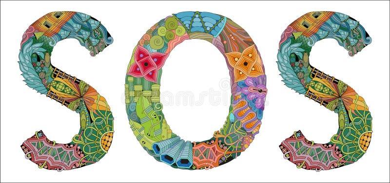 Abreviatura SOS Objeto del zentangle del vector para la decoración ilustración del vector