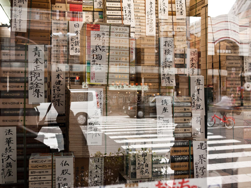 Abstract ancient books in bookshop stock photo