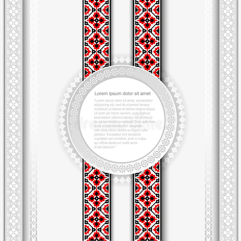 Abstract background with circle frame and folk ukrainian pattern stock illustration