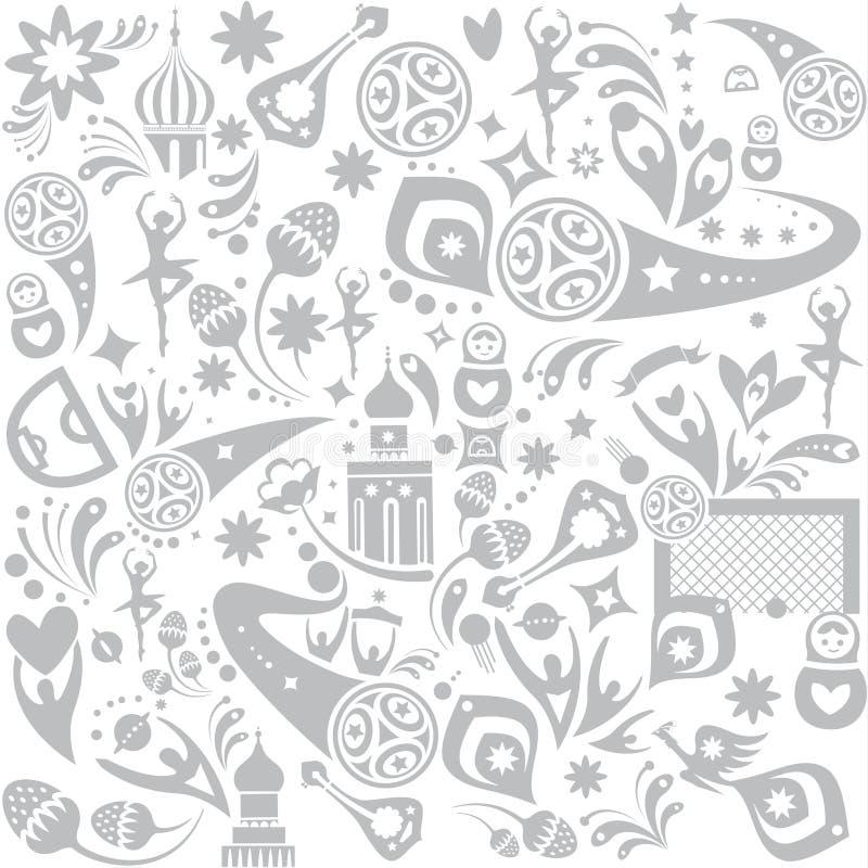 Abstract behang stock illustratie