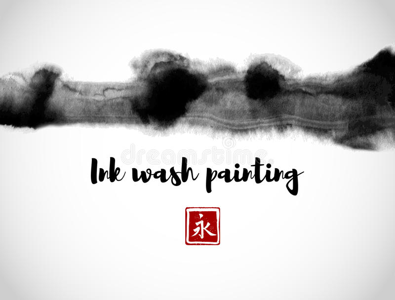 Abstract black ink wash painting in East Asian style on white background. Contains hieroglyph - eternity. Grunge textur stock illustration