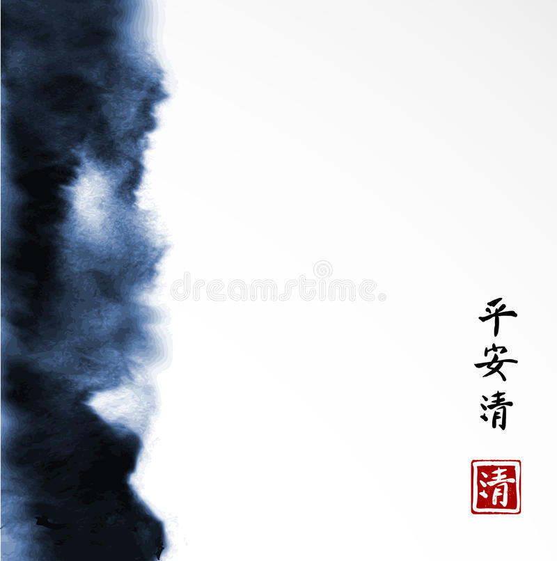 Abstract blue ink wash painting in East Asian style on white background. Grunge texture. Contains hieroglyphs - peace. Tranquility, clarity royalty free illustration