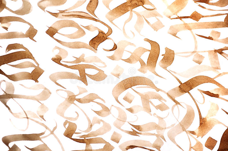 Abstract calligraphic drawings on white background. Calligraphy lettering.  royalty free stock photos