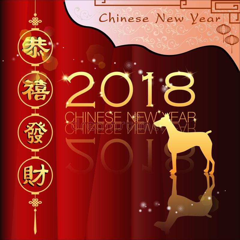 Download Abstract Chinese New Year 2018 With Traditional Chinese Wording, Stock Vector - Illustration of happiness, decorative: 107482835