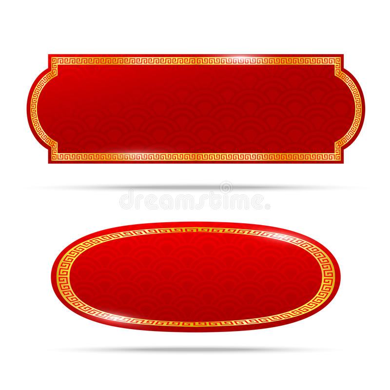 Abstract chinese red background and gold border blank template stock illustration