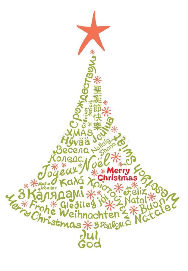 Abstract Christmas tree vector illustration