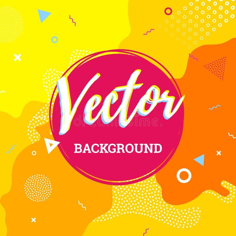 Abstract colorful fun banner background childish playground vector splash kid cartoon design. Abstract colorful fun splash banner or cartoon children playground stock illustration