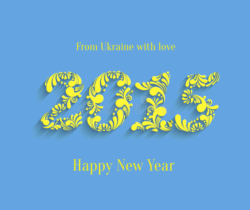 Abstract Floral 2015 Background. Abstract 3d Floral Happy New Year 2015 Background for Greeting Card or Invitation, Trendy Design in Ukrainian Flag Color vector illustration