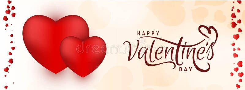 Abstract Happy Valentine`s day elegant banner design. Vector vector illustration