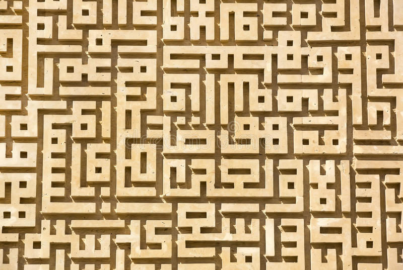 Abstract maze of stone royalty free stock photo