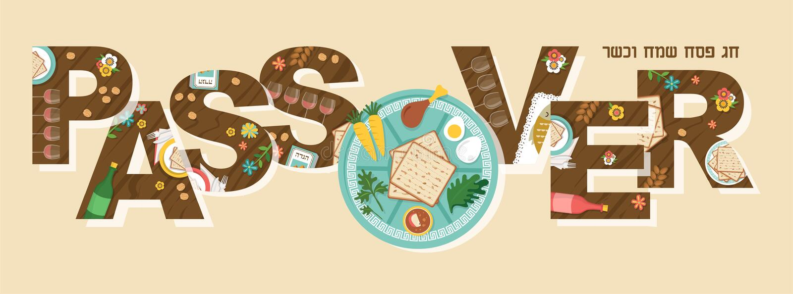 Abstract Passover in Hebrew with Seder plate in the middles- Vector. Illustration royalty free illustration