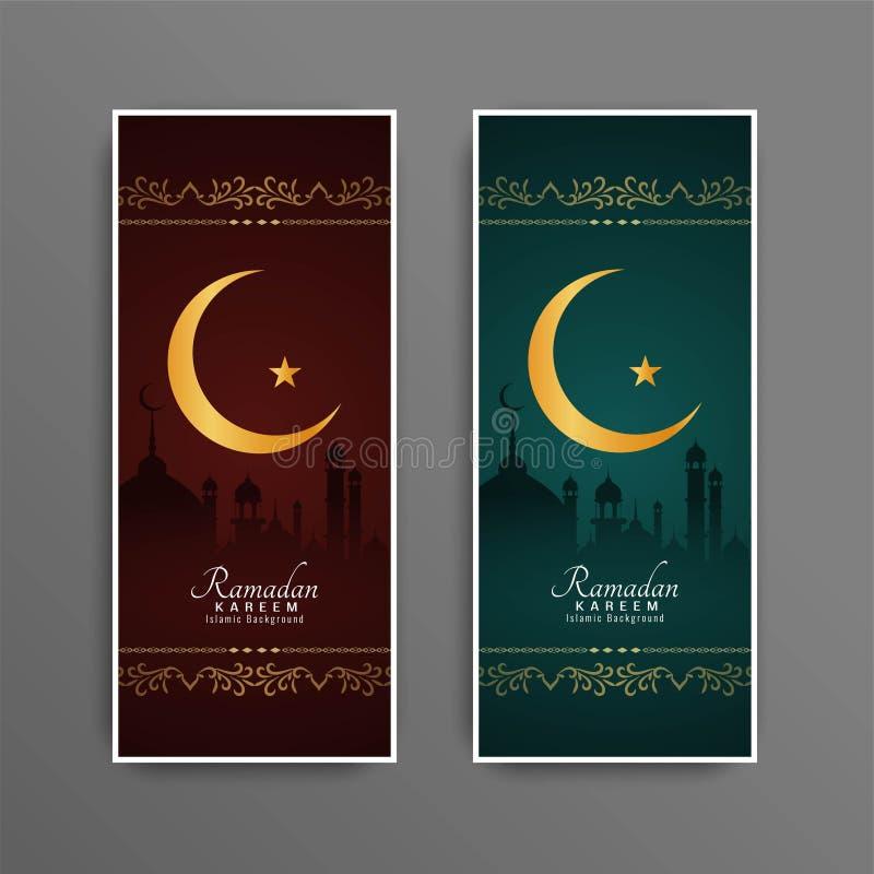 Abstract ramadan Kareem beautiful Islamic banners set royalty free illustration