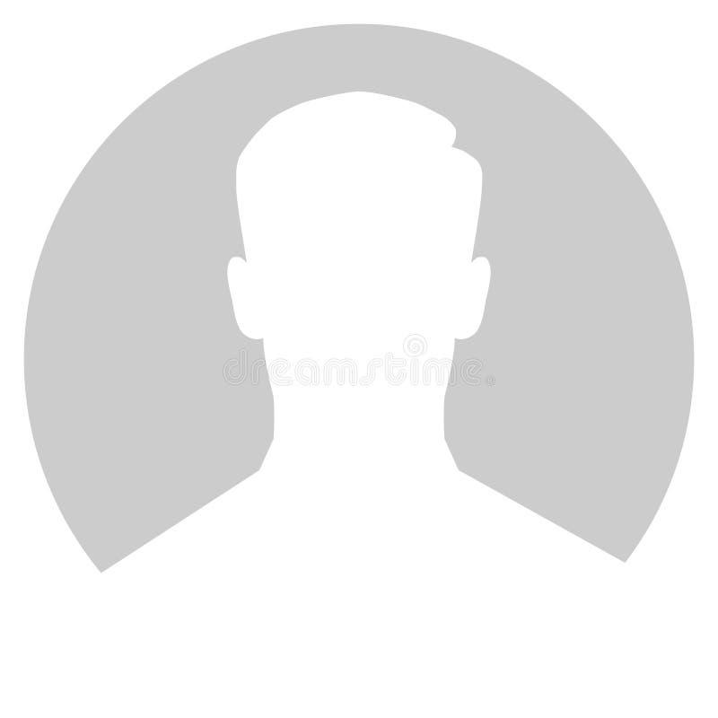 Avatar man on grey vector illustration
