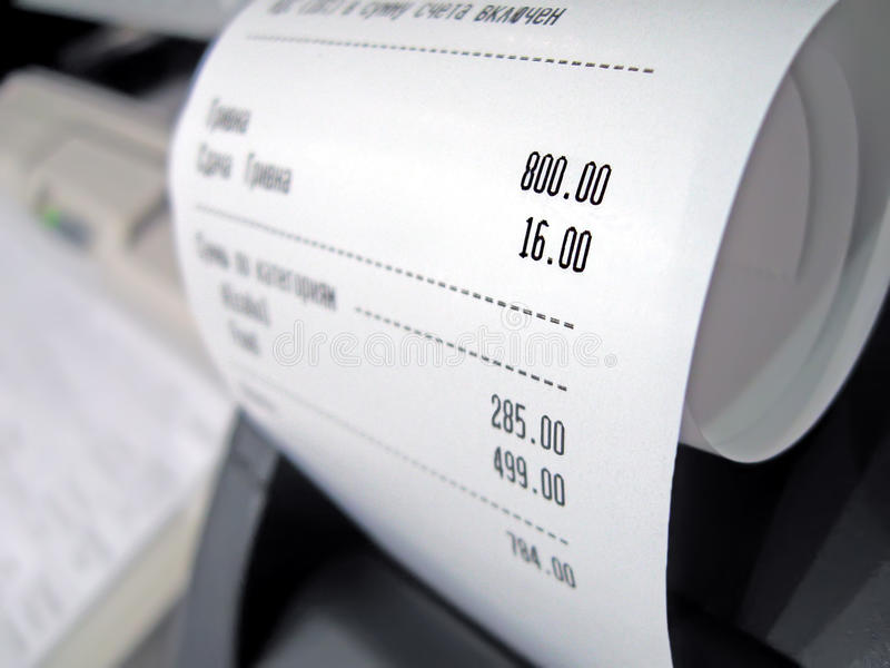 Supermarket check with numbers, cash desk payment diversity, shopping center,. Abstract supermarket printed check from shopping center with numbers, cash desk stock images