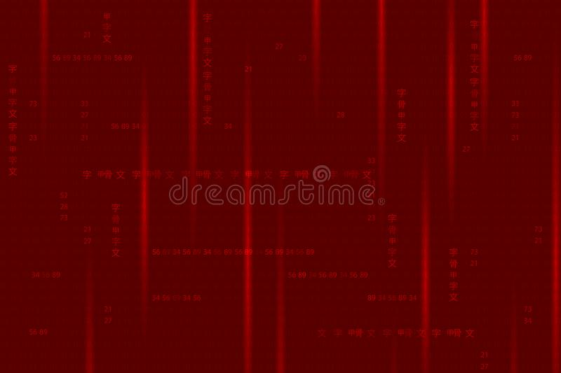 Abstract Technology Background concept. Matrix Background. Binar royalty free stock images