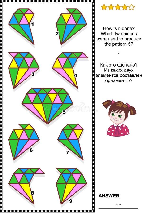 Abstract visueel raadsel - hoe wordt het gedaan? vector illustratie