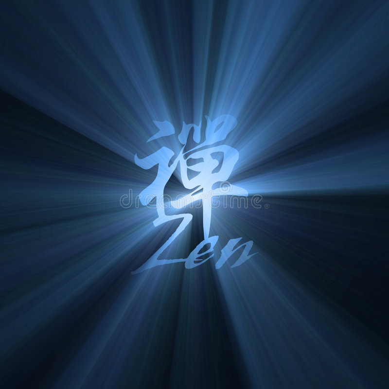 Download Zen Word Bright Shining Light Flare Stock Photo - Image: 5449310