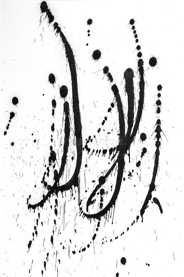 Abstracte borstelslagen en plonsen van verf op Witboek Waterverftextuur voor het creatieve behang of ontwerpkunstwerk stock foto's