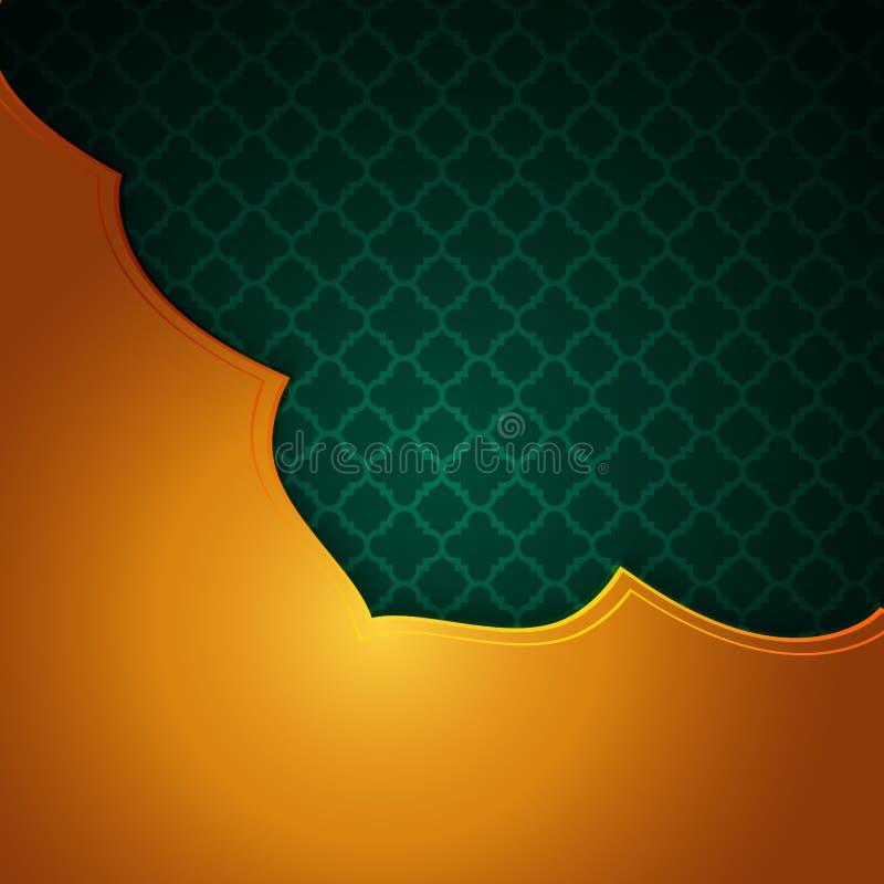 Abstracte Marokkaanse textuur Kan het voor het drukken geschikte overzicht, ambachten, en ander ontwerp worden gebruikt Achtergro vector illustratie
